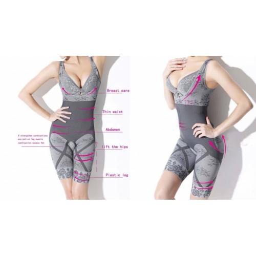 Beautiful Body Shaper Slimming Underwear