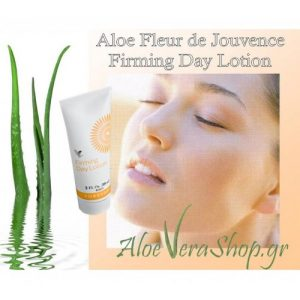 Forever Firming Day Lotion,(340 (2)-500x500